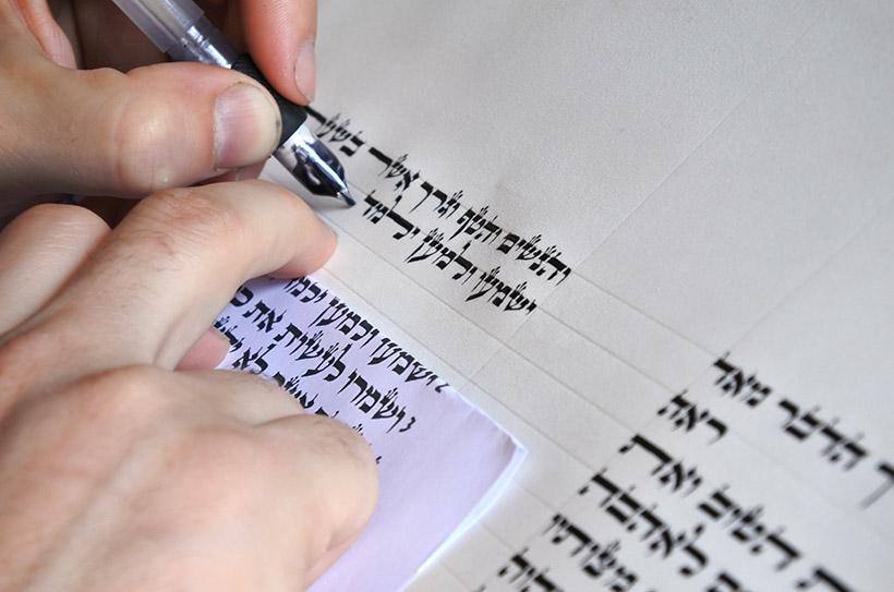 Tora-rull-blir-skrevet