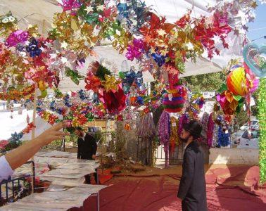 Sukka-dekorasjoner