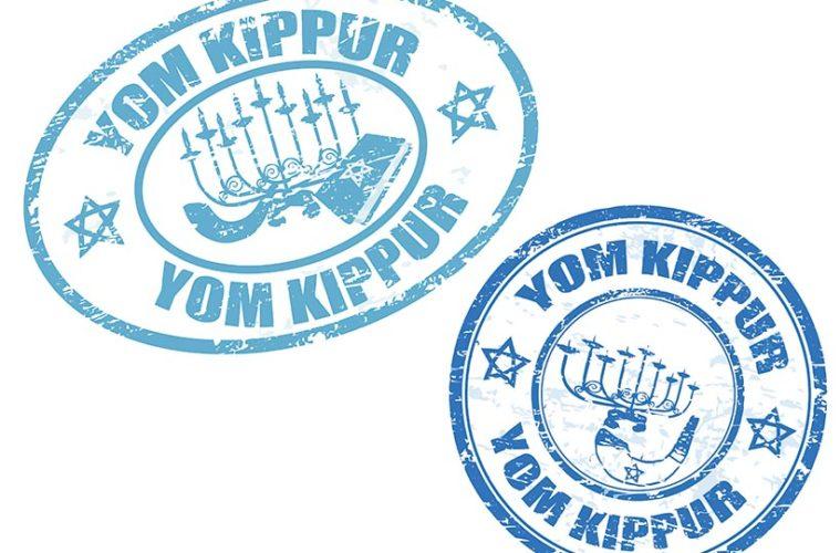 JomKippur-frimerke