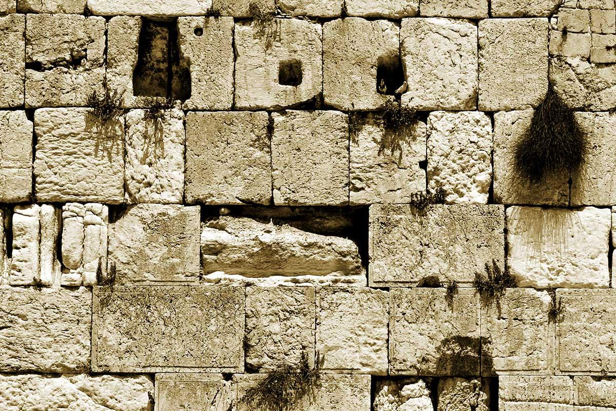Del av Vestmuren